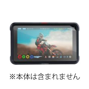ATOMLCDP03 [Screen Protector for Ninja V]